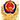 安邦电气股份电伴热带备案信息